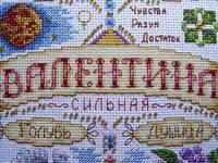 http://images.vfl.ru/ii/1497347469/9e8daf4d/17554679_s.jpg