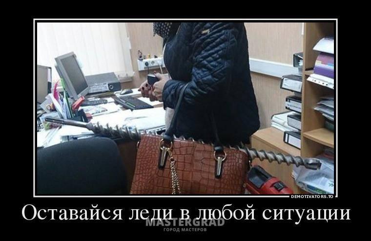http://images.vfl.ru/ii/1497364914/9ea8bc8a/17557770.jpg