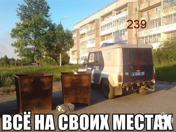 http://images.vfl.ru/ii/1497372156/c2eae017/17558975.jpg