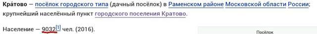 http://images.vfl.ru/ii/1497394381/639dd547/17562751_m.jpg