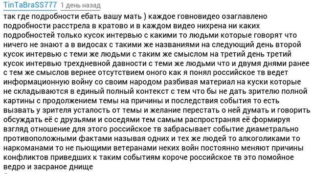 http://images.vfl.ru/ii/1497394937/a4ecbd14/17562775_m.jpg
