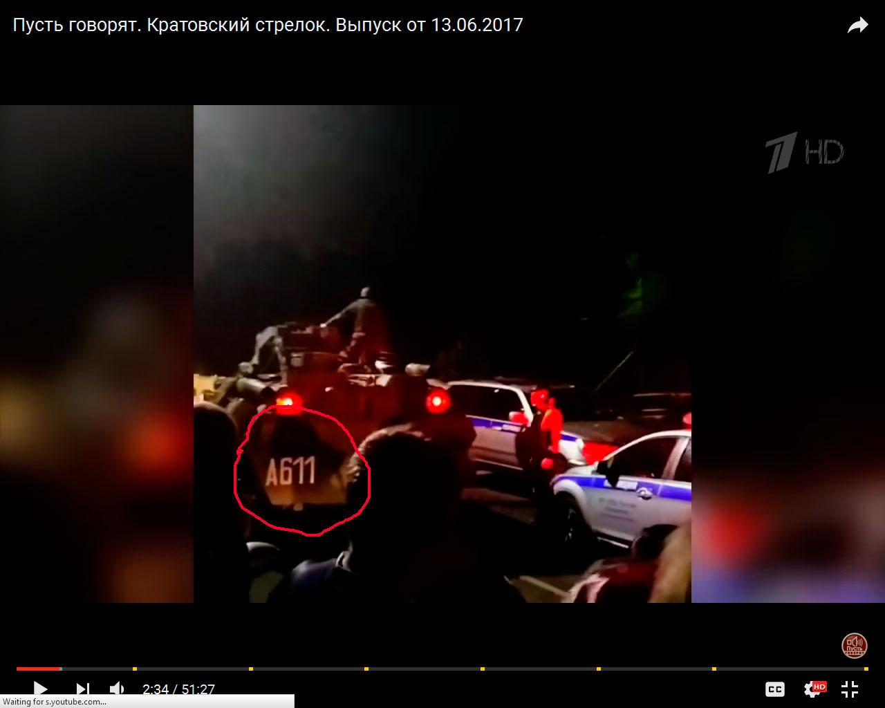 http://images.vfl.ru/ii/1497421045/b48bcbcc/17564421.jpg