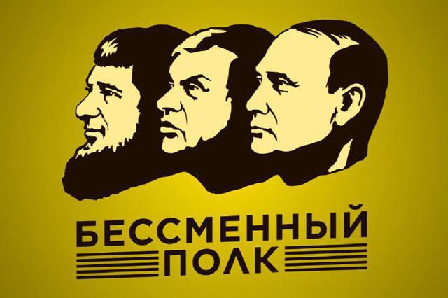 http://images.vfl.ru/ii/1497465487/b18b5d7d/17574110_m.jpg