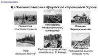 http://images.vfl.ru/ii/1497506644/22a5efb2/17577044_s.jpg