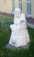 http://images.vfl.ru/ii/1497507401/a082f50d/17577111_s.jpg