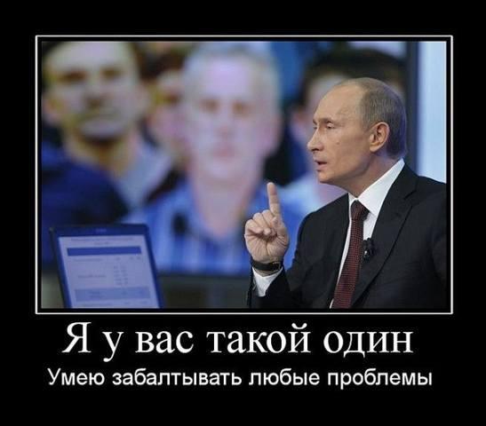 http://images.vfl.ru/ii/1497532177/af8cfcd5/17582330_m.jpg