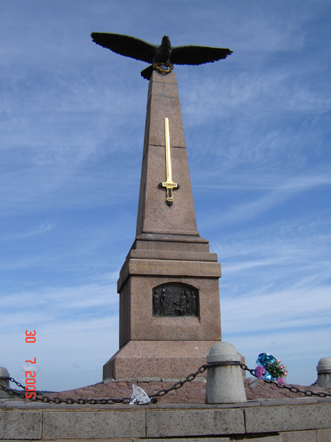 http://images.vfl.ru/ii/1497539172/cb9f1c81/17583442.jpg
