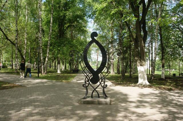 http://images.vfl.ru/ii/1497540481/b01ed9cb/17583640_m.jpg