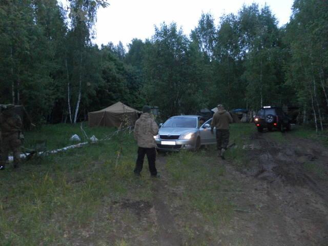 http://images.vfl.ru/ii/1497549099/37d7bef2/17585293_m.jpg