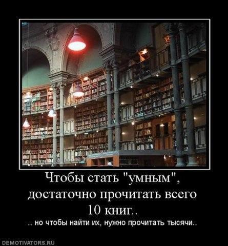 http://images.vfl.ru/ii/1497550604/2ac55fd9/17585597_m.jpg