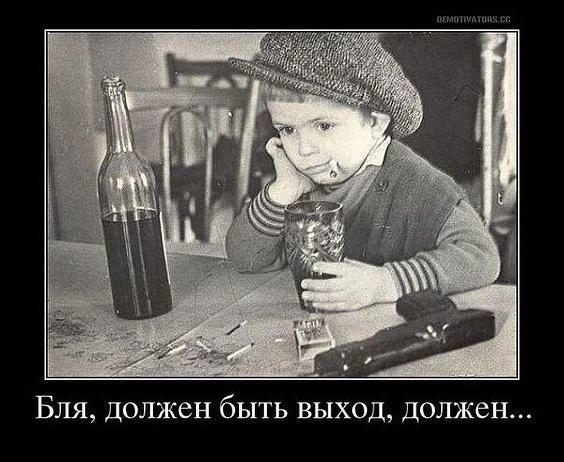 http://images.vfl.ru/ii/1497603466/d9ffa6ee/17591590.jpg