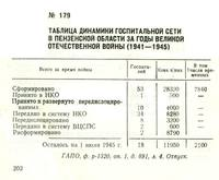 http://images.vfl.ru/ii/1497606067/5ed6d5f3/17592121_s.jpg