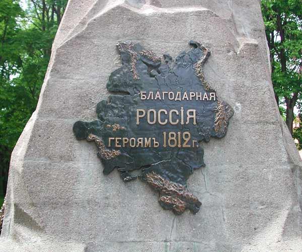 http://images.vfl.ru/ii/1497609807/b6b22196/17592767.jpg