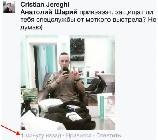 http://images.vfl.ru/ii/1497611625/a293550e/17593047.jpg