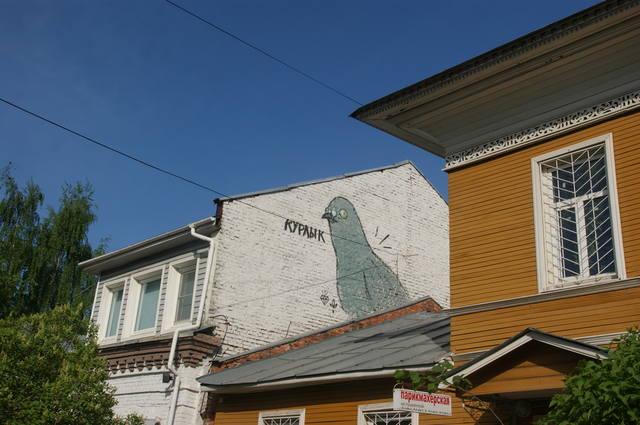 http://images.vfl.ru/ii/1497624448/779e88d2/17595566_m.jpg