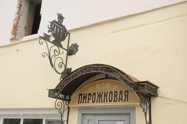 http://images.vfl.ru/ii/1497624451/2d0ee973/17595576_m.jpg