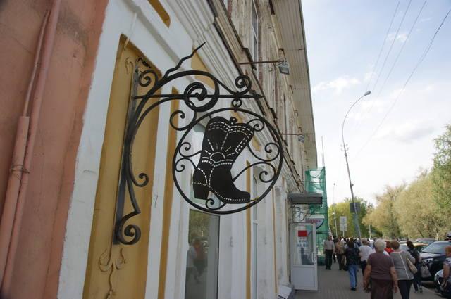 http://images.vfl.ru/ii/1497624451/6be5fdf4/17595575_m.jpg