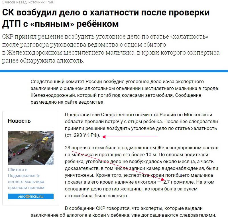 http://images.vfl.ru/ii/1497644801/9ffb92d0/17599767.jpg
