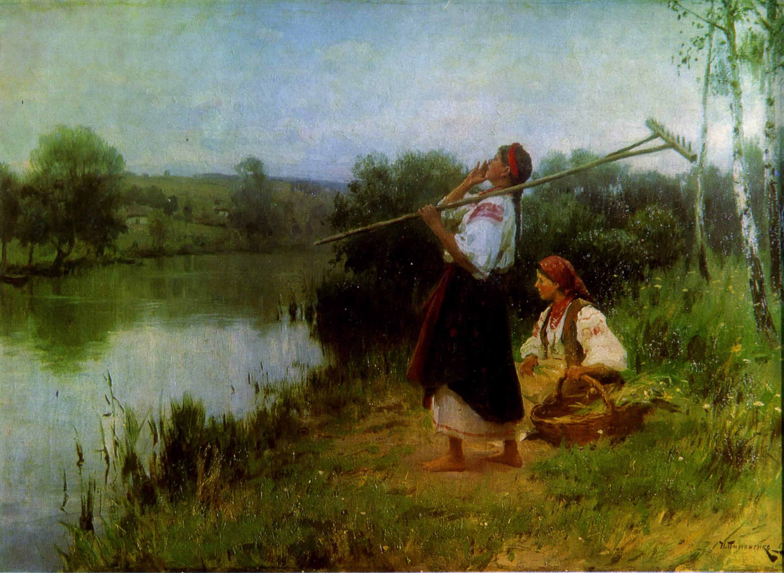 http://images.vfl.ru/ii/1497681545/cb477111/17602656.jpg