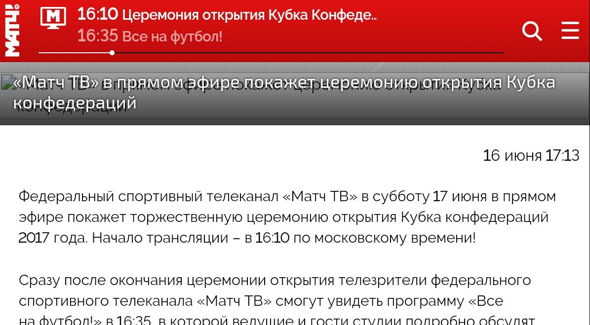 http://images.vfl.ru/ii/1497705446/fa1b80b2/17606379.jpg