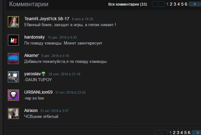 poisk_igrokov_-297380