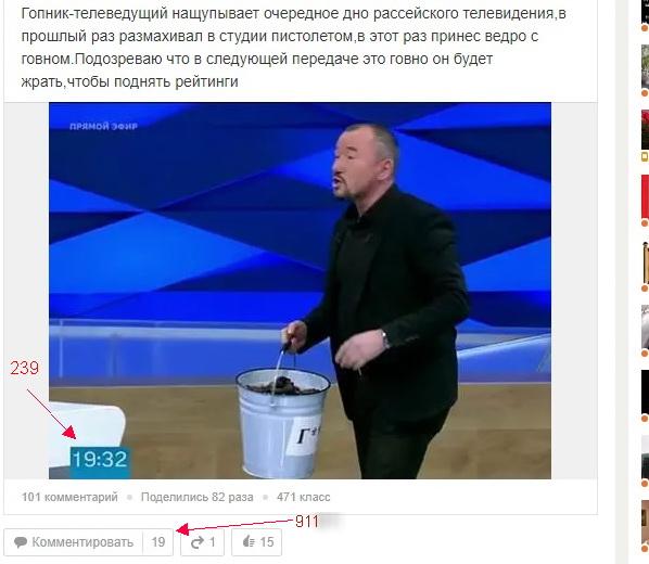 http://images.vfl.ru/ii/1497867690/ac83315a/17630467.jpg
