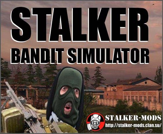 Bandit Simulator ver.1