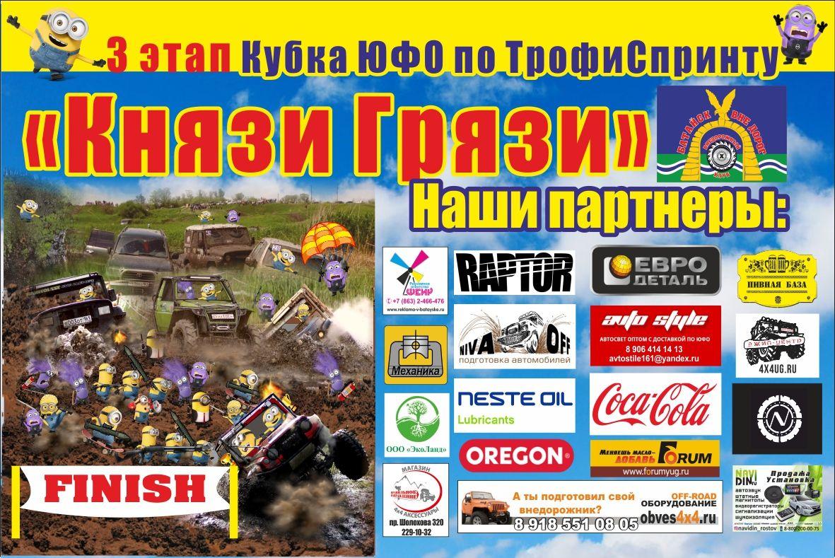 http://images.vfl.ru/ii/1497895171/b5432d33/17635956.jpg