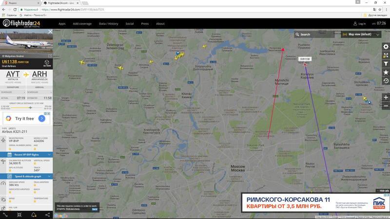 http://images.vfl.ru/ii/1497943815/2e12a816/17640499.jpg