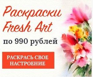 Бесплатная доставка в Мир вышивки (mirkrestikom.ru) и другие способы сэкономить!