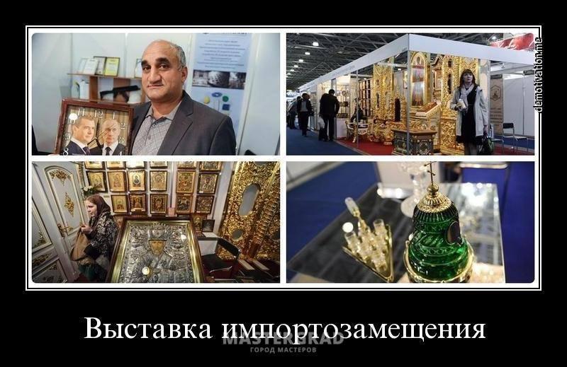 http://images.vfl.ru/ii/1497965577/199e53e4/17644762.jpg