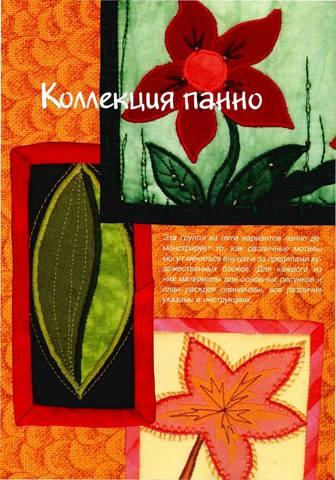 http://images.vfl.ru/ii/1497968059/ab728406/17645231_m.jpg