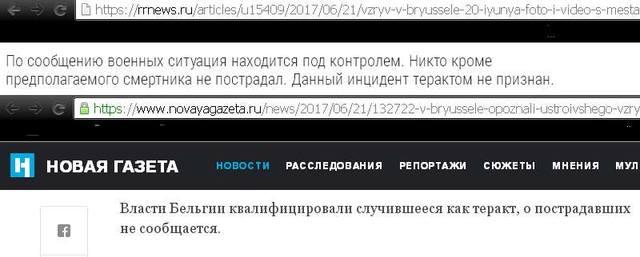 http://images.vfl.ru/ii/1498049697/330a64f6/17656337_m.jpg
