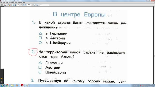 http://images.vfl.ru/ii/1498057823/8fba9440/17657886_m.png