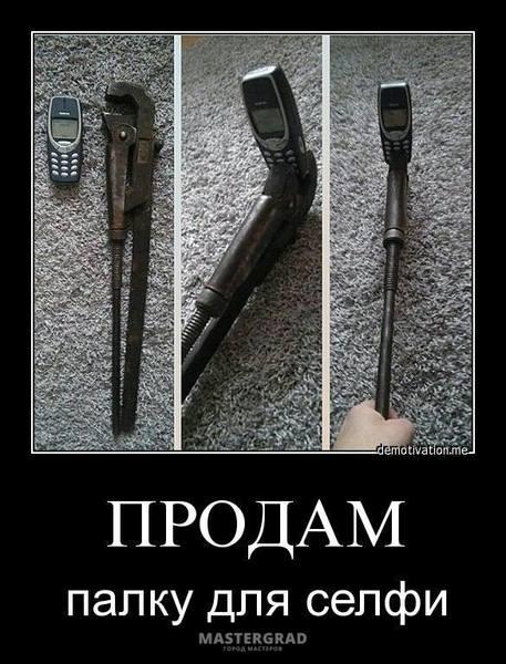 http://images.vfl.ru/ii/1498072269/ec9a5316/17660768.jpg