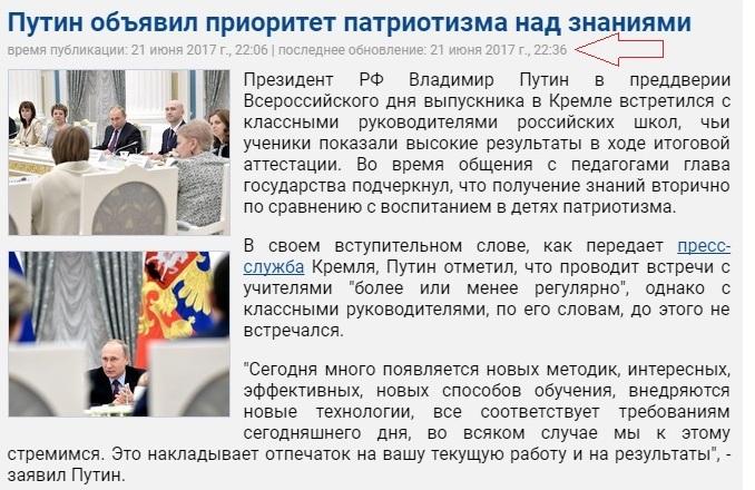 http://images.vfl.ru/ii/1498075051/78079af8/17661272.jpg