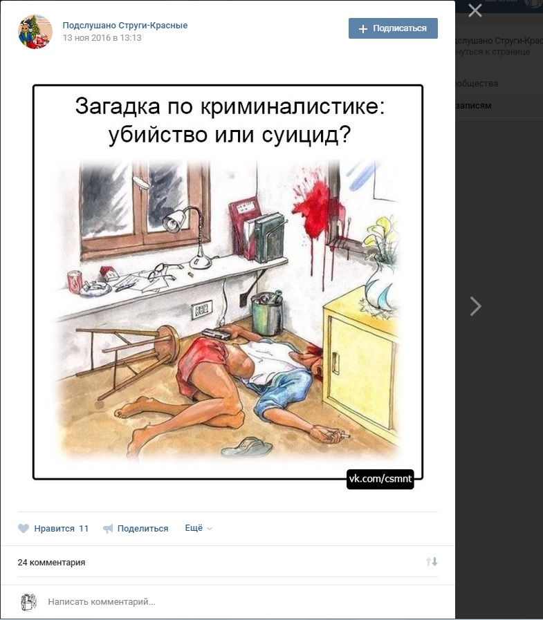http://images.vfl.ru/ii/1498100835/bc47f420/17662673.jpg