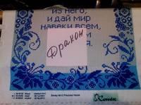 http://images.vfl.ru/ii/1498111990/a854b5e6/17663627_s.jpg