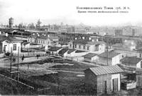 http://images.vfl.ru/ii/1498138373/29cea842/17668479_s.jpg