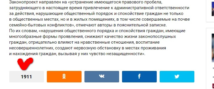 http://images.vfl.ru/ii/1498154923/72c59931/17672028.jpg