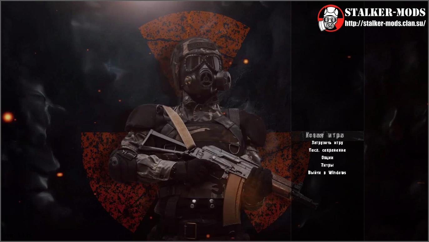 """Меню """"Военные сталкеры"""" для ЗП"""