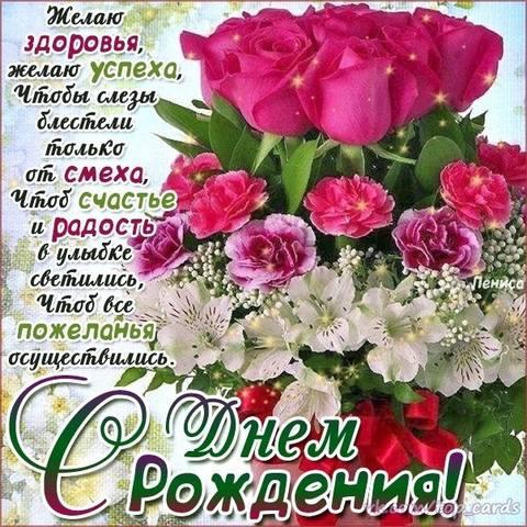 http://images.vfl.ru/ii/1498163537/276b7df1/17674180_m.jpg
