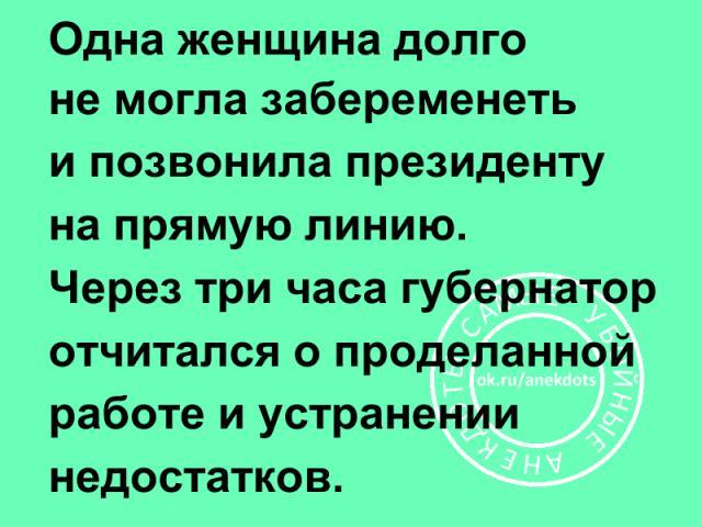 http://images.vfl.ru/ii/1498195905/84ac9fed/17676913.jpg