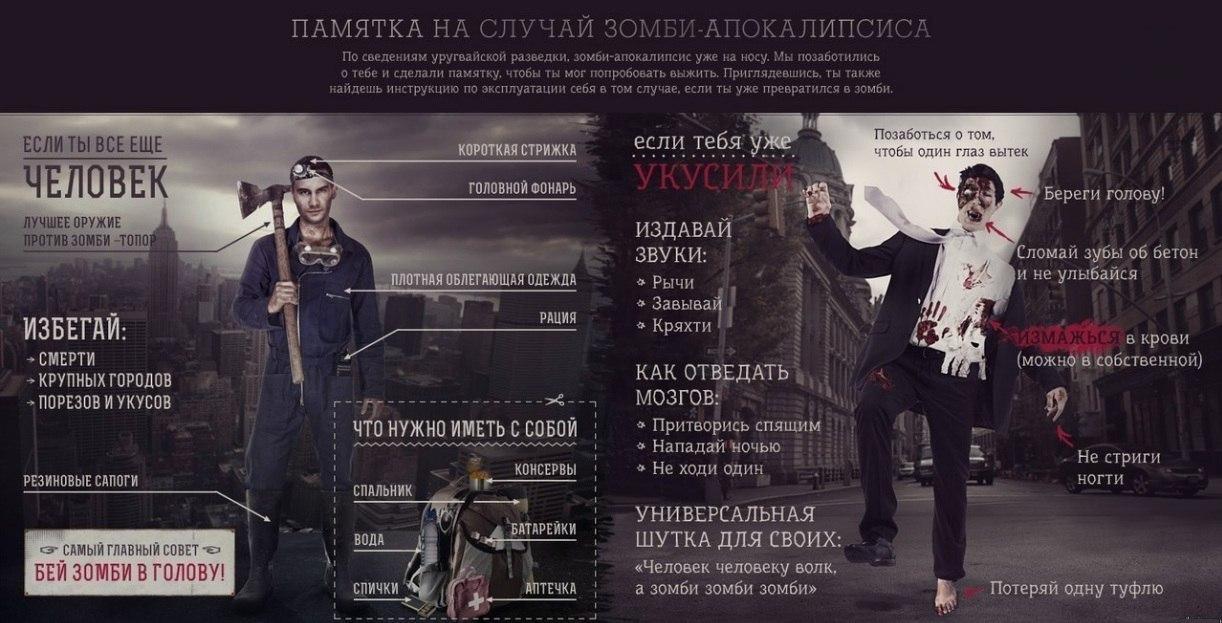 http://images.vfl.ru/ii/1498286906/d1caae1c/17691531.jpg