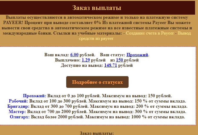 http://images.vfl.ru/ii/1498323834/270d1082/17698938.png