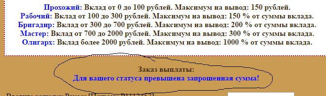 http://images.vfl.ru/ii/1498323863/771cee18/17698943.png