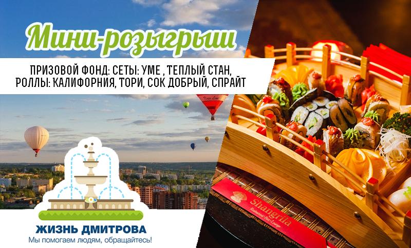 http://images.vfl.ru/ii/1498372147/04d27afe/17703844.png