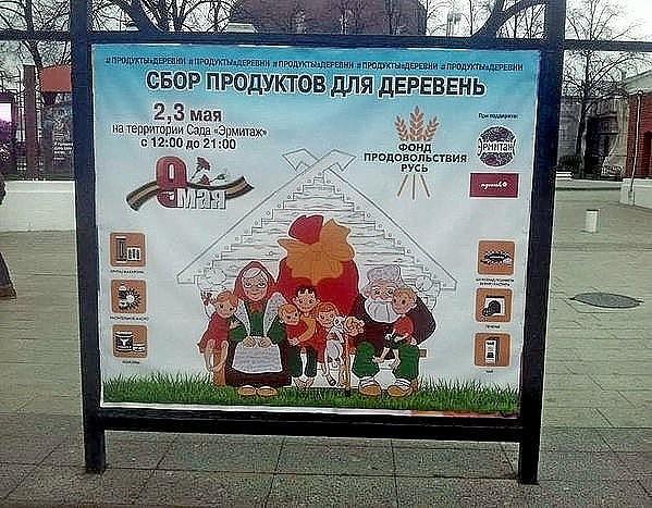 http://images.vfl.ru/ii/1498380148/af8d7be0/17704548.jpg