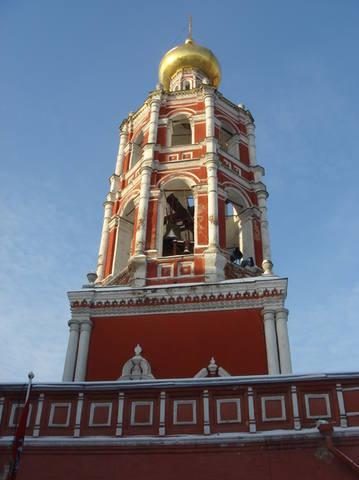 http://images.vfl.ru/ii/1498386209/d11794de/17705526_m.jpg