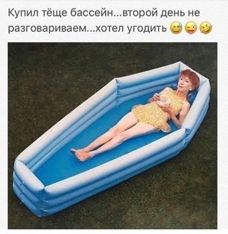 http://images.vfl.ru/ii/1498414502/bf2ec0ad/17710345_m.jpg